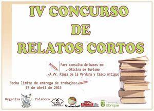 cartel_4_certamen_relatos_cortos_plaza_verdura_p